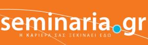 SEMINARIA.GR_-300x91